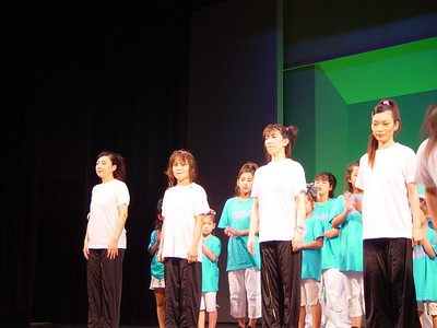 Dance, Sports and other Activities, 2005