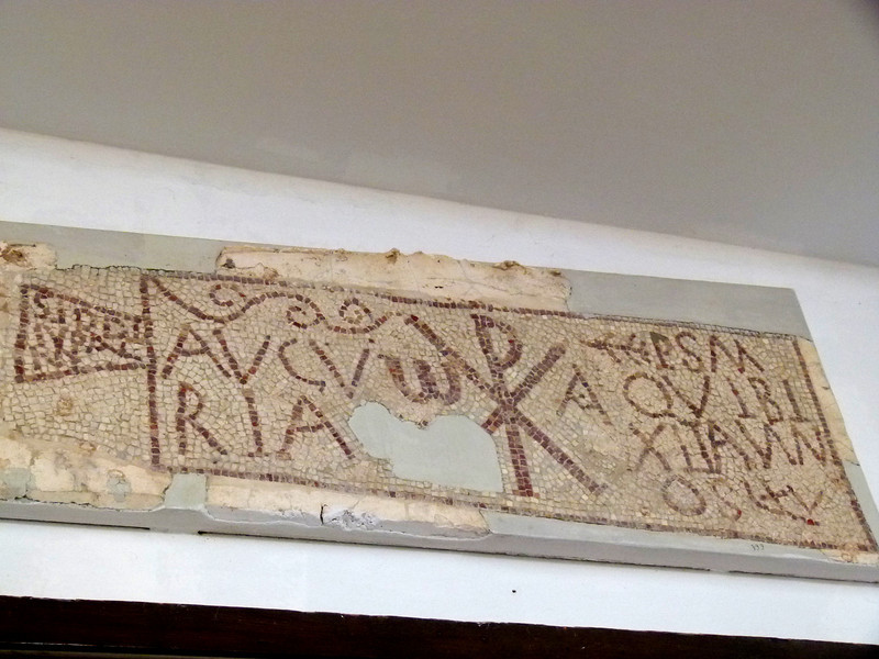 Another mosaic on the wall of the Museum at Sabratha.