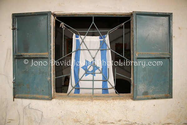 UGANDA, Pallisa District, Putti Village. Miscellaneous. Abayudaya Jews. (8.2013)