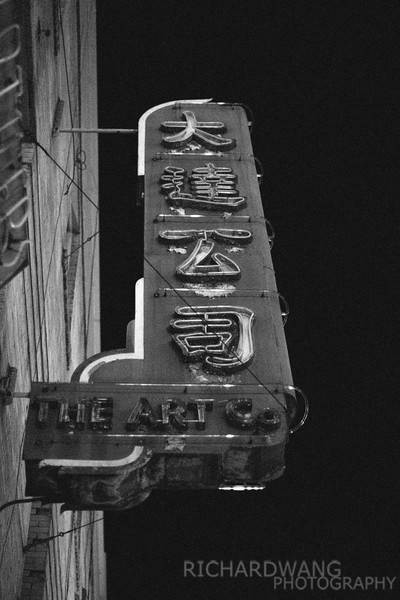Chinatown Night Feb 2 2011