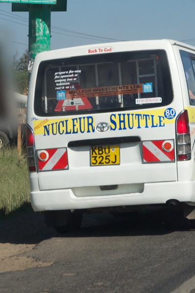 Kenya.Card1.02.2014 237