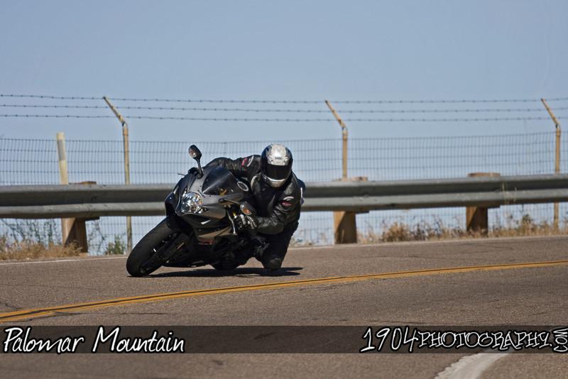 20090531_Palomar Mountain_0037.jpg