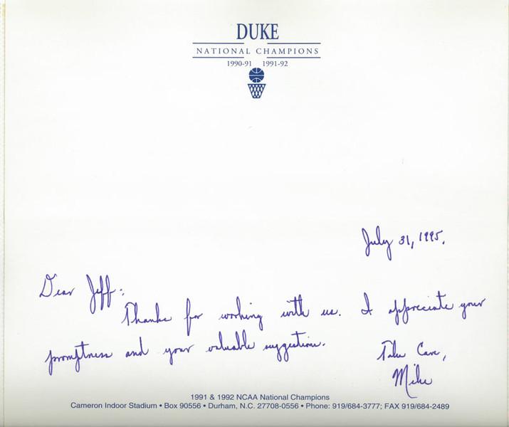 19950731.jpg