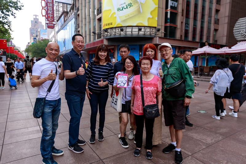 AIA-Achievers-Centennial-Shanghai-Bash-2019-Day-2--218-.jpg