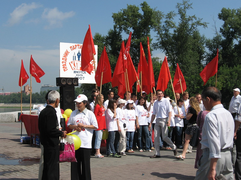 Soviet Press Demonstration in Irkutsk - Leslie Rowley