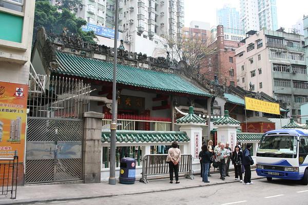 Hong Kong Island Tour: Man Mo Temple - 24 February 2007