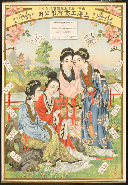 Tōkyō Kojima Inga Seikan Yūgen Kōshi = Kojima Lithographic Co., Ltd.: Shanhai Kōshō Yūgen Kōshi = Shanghai Industrial & Trading Co., Ltd. [Four women]