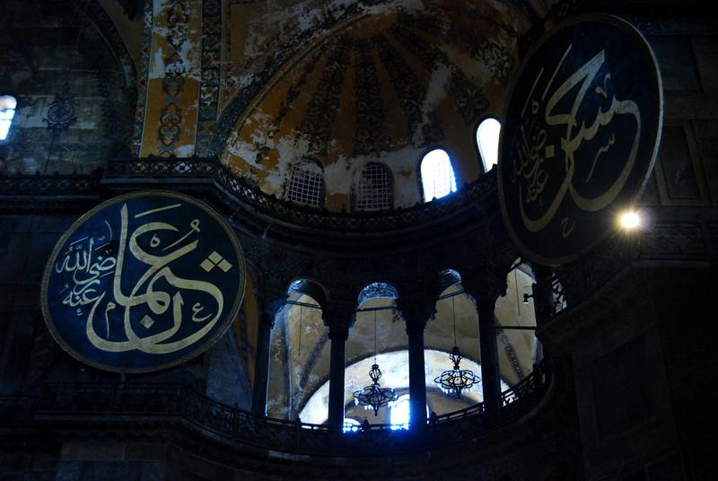 Aya Sophia interior, Istanbul