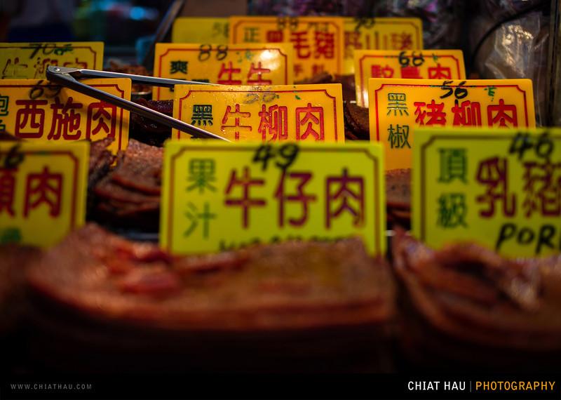 Hong Kong_Macau_May_2014-46.jpg