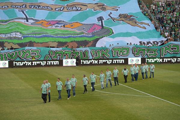 Maccabi Haifa - Kiryat Eliezer 2014