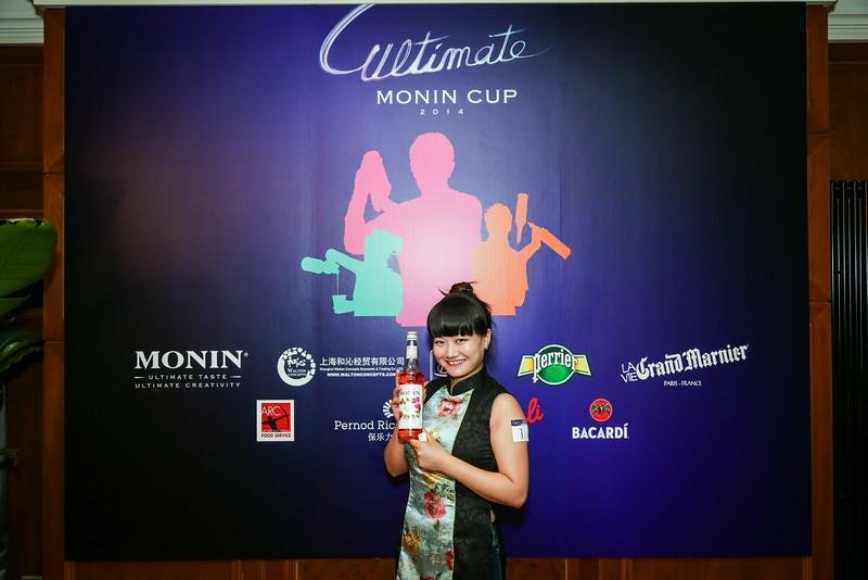 20140805_monin_cup_beijing_0151.jpg