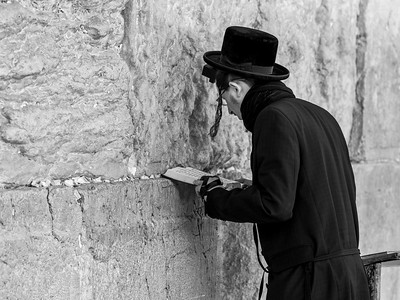 The WESTERN WALL, Old City of Jerusalem Israel