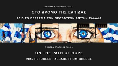 REFUGEES PRESENTATION - 2015 REFUGEES PASSAGE FROM GREECE
