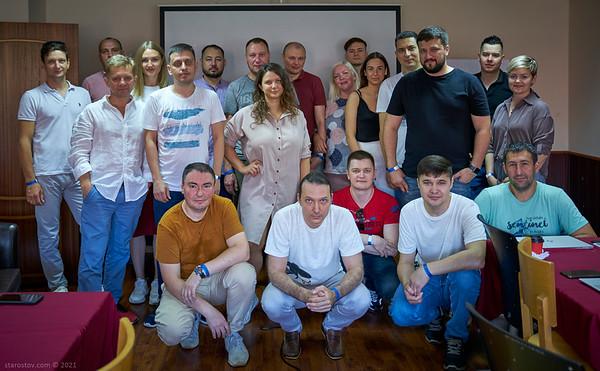 2021-07-16 РУСАГРО ИТ