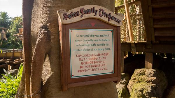 Tokyo Disney Resort, Tokyo Disneyland, Adventureland, Swiss Family Treehouse, Swiss, Family, Treehouse