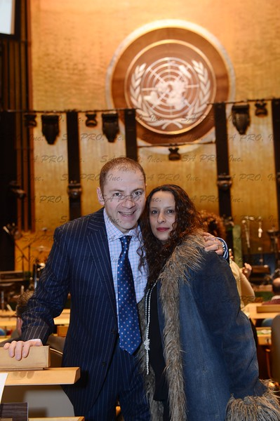 Israel Mission to the United Nations in New York