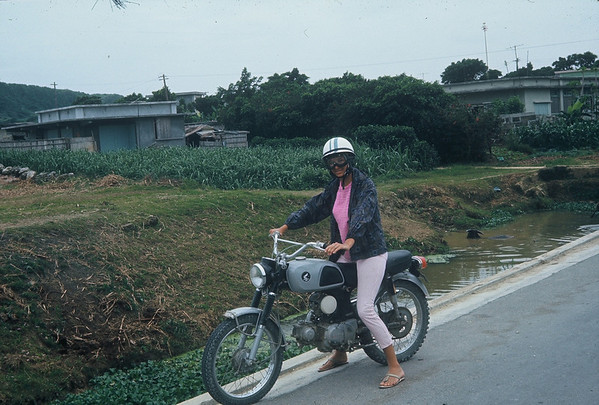 Okinawa 1967