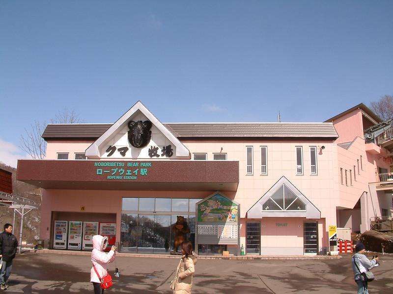 2004-04-01-055.JPG