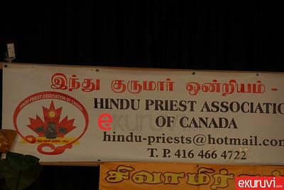 Hindu Priest Association of Canada