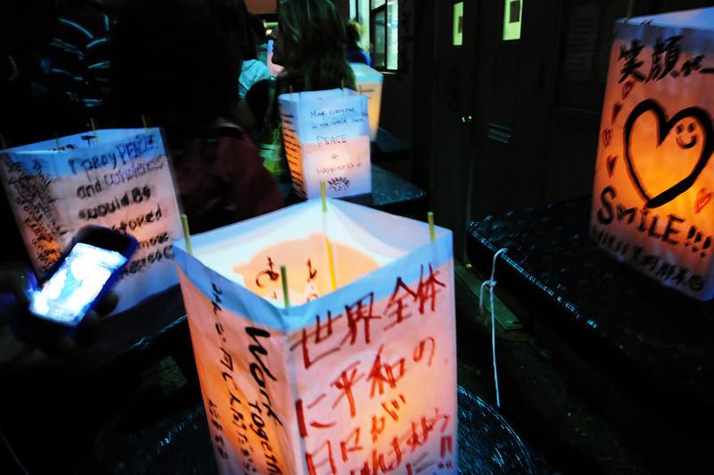 2011_tribute_in_light_09.JPG