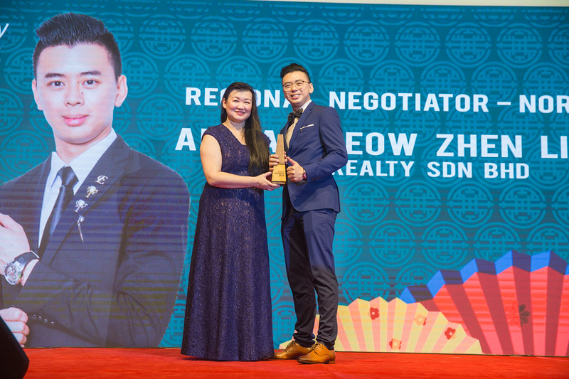 Star Propety Award Realty-536.jpg