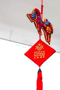Kinesisk Nytår