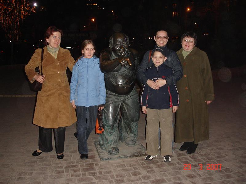 2007-03-29 Экскурсия по Москве 13.JPG