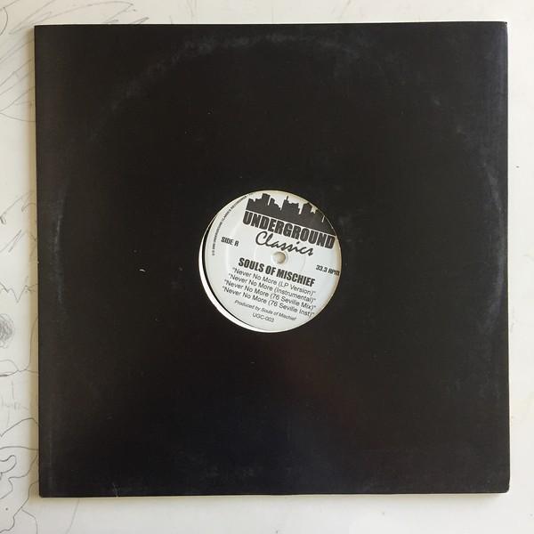 LPs-JB-Hip-Hop-Rap_42.JPG