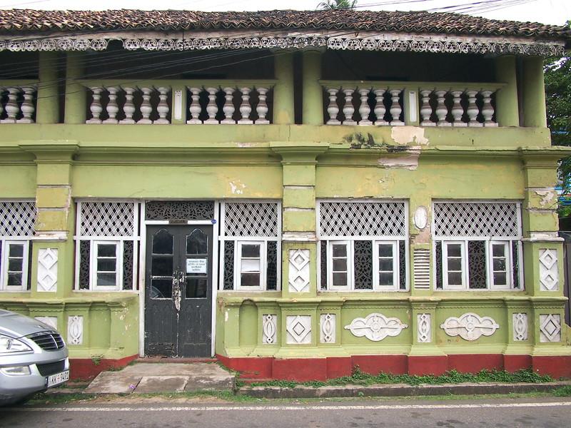 P2178607-green-house.JPG