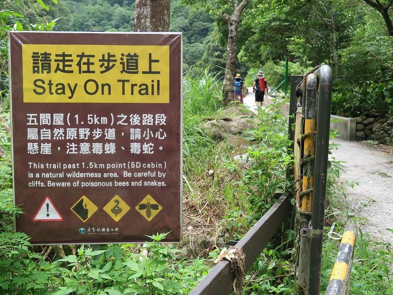 IMG_8914-stay-on-trail.jpg