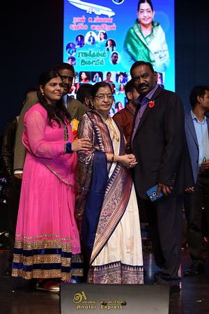 Raja Geethangal P. Suseela 2017