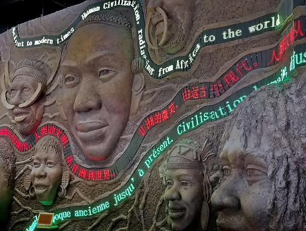Pavillon Afrique - divers