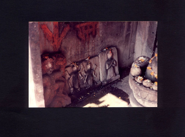 hanuman on wall SHANKAR