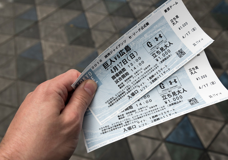 Tokyo Dome Tickets