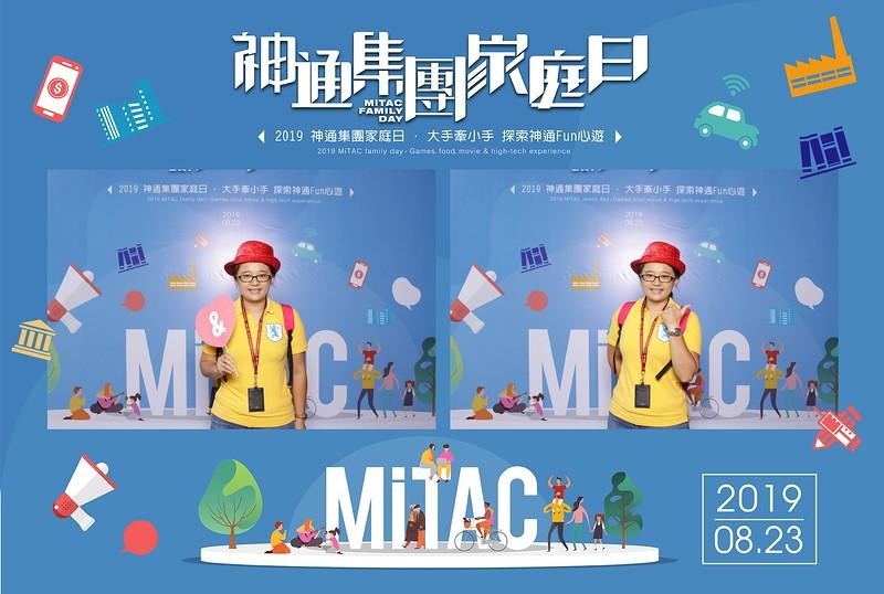 8.23_Mitac9.jpg