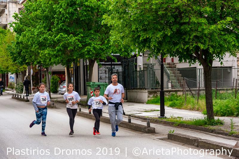 Dromeis-5km (480).jpg