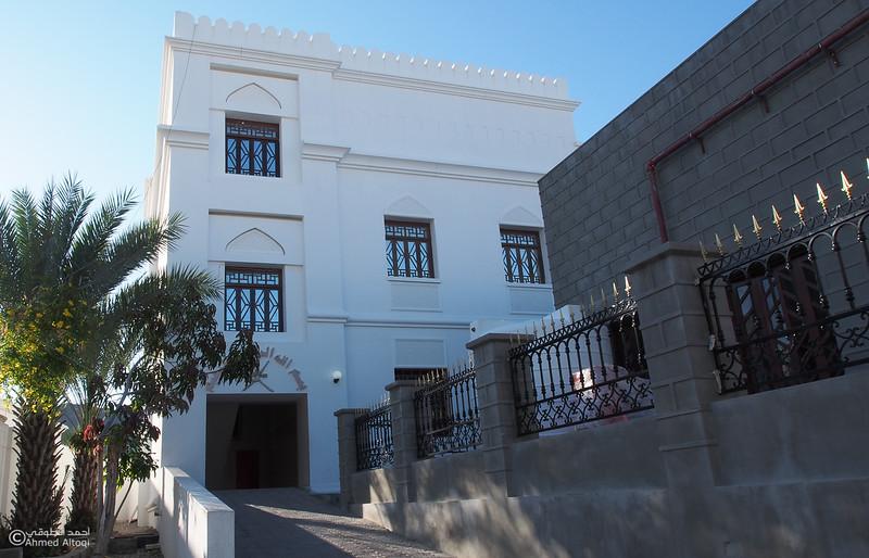 Al Saidia school 1-Muscat.jpg
