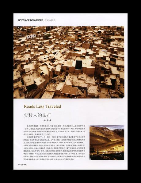 1China176.jpg