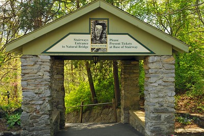 Natural Bridge State Park, Virginia.  2012
