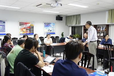 20111125 嚴老師土地管理導入GIS之應用