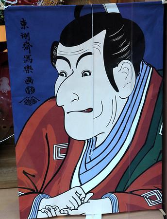JAPAN!!! JAN10-JAN16!