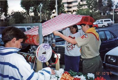 12/10/1994 - Giftwrap Fundraiser