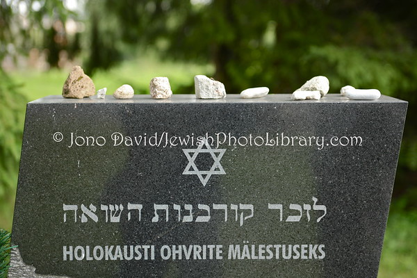ESTONIA, Vaivara. Vaivara 1 and 2 Concentration Camps Holocaust Memorial (Ida-Viru County). (8.2011)