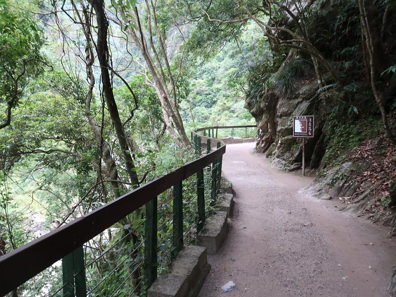 IMG_8902-shakadong-path.JPG