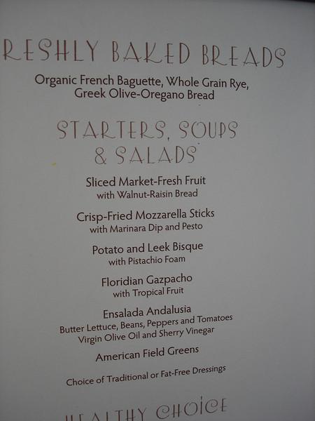 Lunch menu, day 2