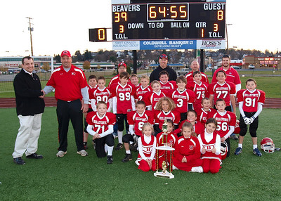 Cereal Bowl Trophy Photos