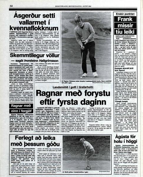 1984-mbl1ágúst-52.jpg