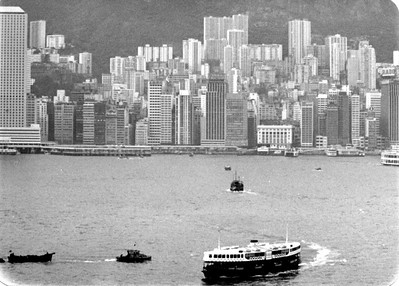 Hong Kong - 1977