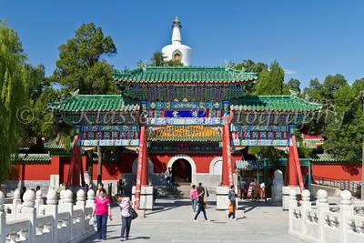 Beijing, Beihai Park
