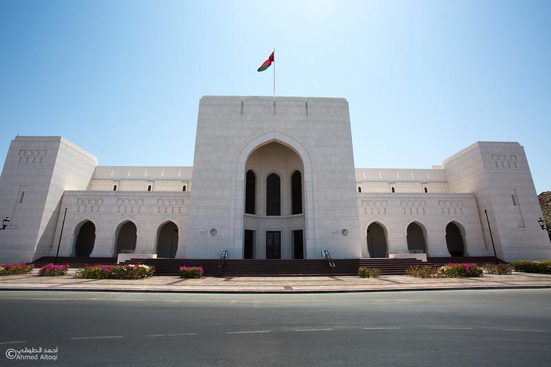 National Museum-Muscat.jpg